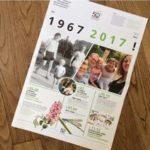 Camping Le Paradis - Blog La nature s'éveille - Journal 50 ans